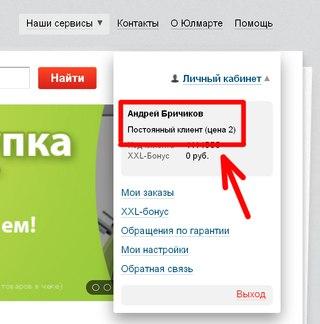 mil ru вход в личный кабинет
