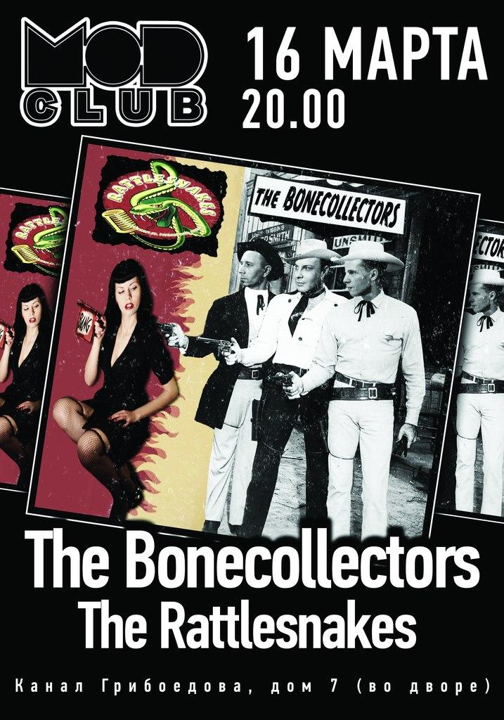16.03 Zombierella & BONECOLLECTORS + The Rattlesnakes клуб MOD