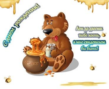 L.VoLya  Людочка с Днем Рождения!!!!!!!!!!!! 7iH6v7_IIJE