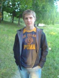 Serhiy Бомазюк