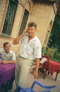 Дмитрий Самойленко, 6 октября 1988, Москва, id39920787