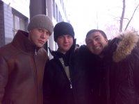 Эдик Сянский, 27 марта 1988, Донецк, id46226819
