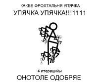 Упячка Упячкин, 1 января 1997, Тюмень, id51683920