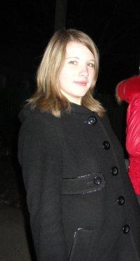 Дарья Заплавина, 11 сентября , Ростов-на-Дону, id72774971