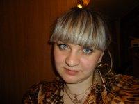 Елена Котельникова, 1 марта 1984, Белгород, id81069850
