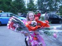 Юлия Бажина, 6 мая 1998, Омск, id97768474