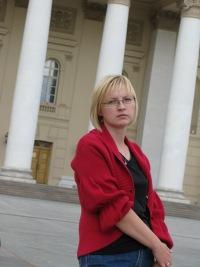 Татьяна Матвеева, 12 сентября 1993, Орел, id183006017