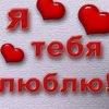 Все про любовь. Картинки, песни, фильмы