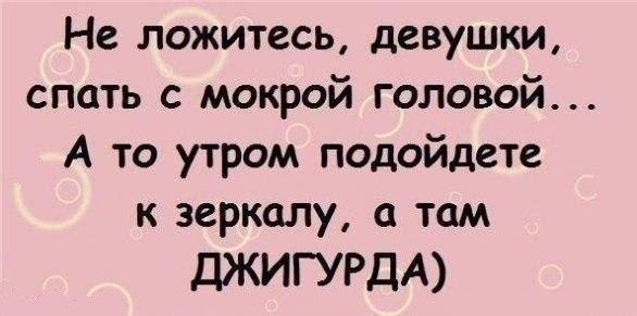 Ну давайте посмеемся)