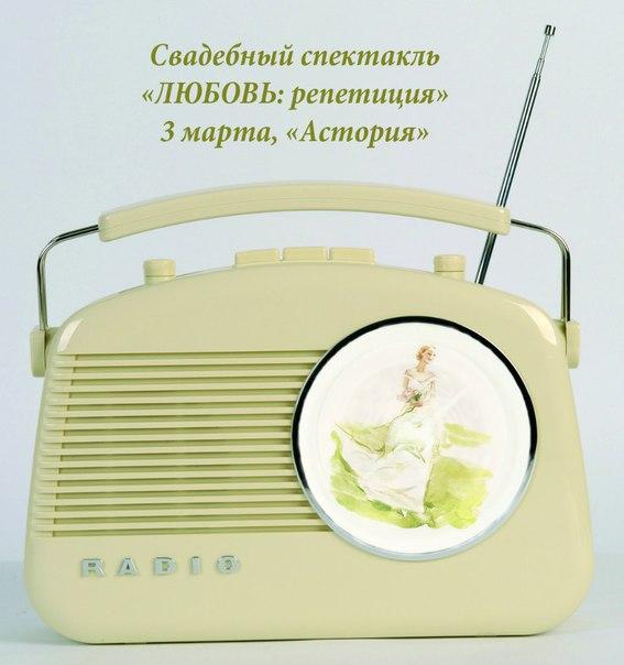 эхо москвы радиостанция