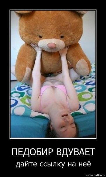 секс маша и медведь фото