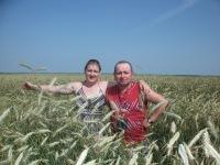 Ирина Михалкова, 1 июля , Минск, id184154642