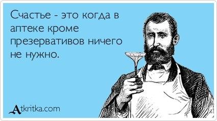 http://cs308117.vk.me/v308117045/7a/a48zcHS8tiA.jpg