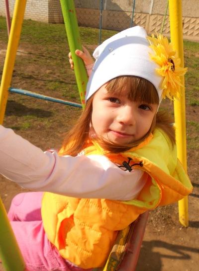 Алёна Сафонова, 24 октября , Железногорск, id213228480