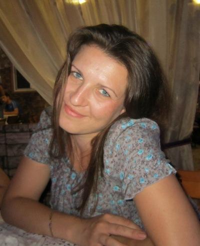 Людмила Яблуновская, 23 марта 1987, Днепропетровск, id23323768