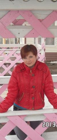 Наталия Степанова, 3 декабря 1991, Юрюзань, id45154951