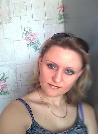 Anna Koneva, 22 января 1980, Углегорск, id202139863