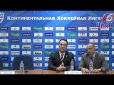 14.09.2013 ПХК ЦСКА - Динамо (Рига) - 2:1 Б. Пресс-конференция