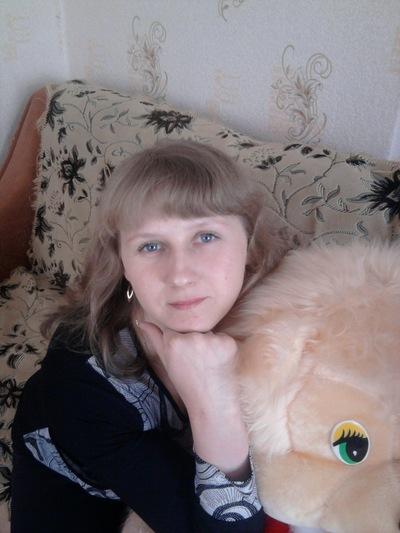 Інна Ткачук, 7 октября 1985, Ровно, id204978591