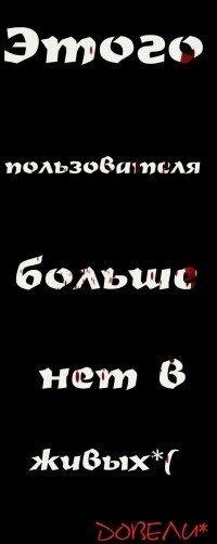 Дашуля Харланова, 12 августа , Пермь, id180172747