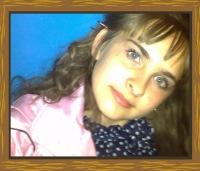 Railya Axmetgareeva, 2 ноября 1997, Минск, id95119363