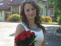 Татьяна Якімець, 30 декабря , Львов, id9944870
