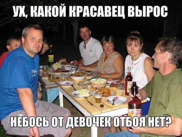 Смешно же)
