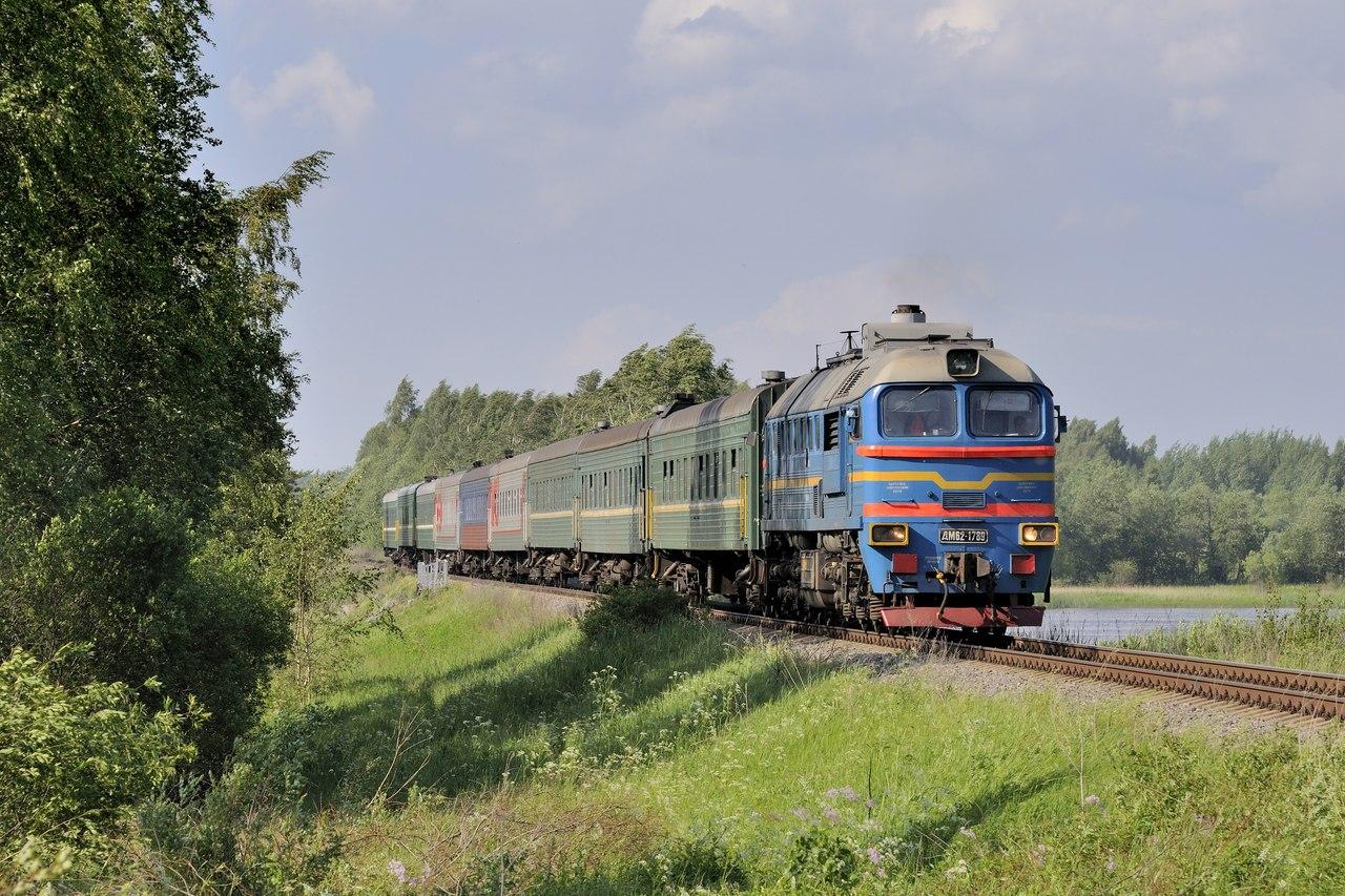 Железная дорога NrQ7hSc_krY