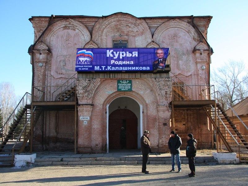 Вот каким здание храма в селе Курья было в 2011 году