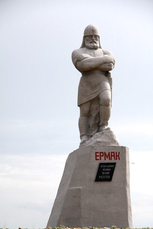 Казачья подкова Алтая - памятник Ермаку в Змеиногорске