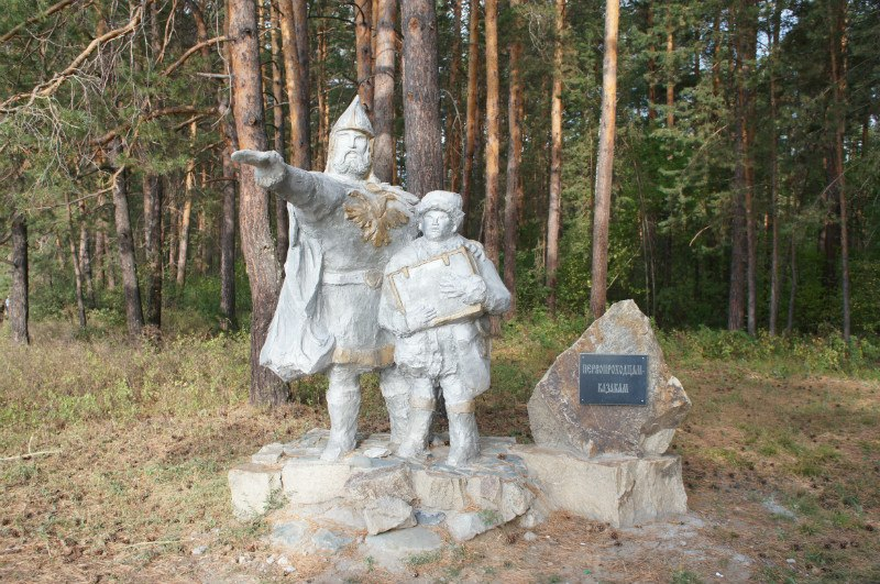 Казачья подкова Алтая - памятник первопроходцам казакам