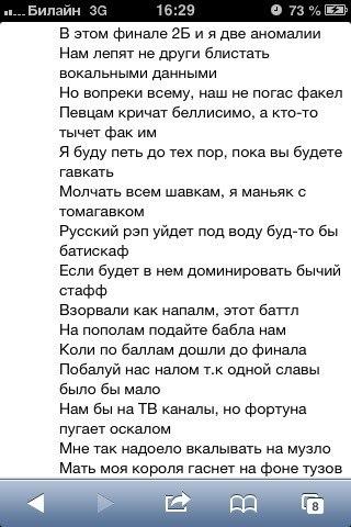 Антонов Юрий - Не умирай любовь, аккорды, текст, mp3
