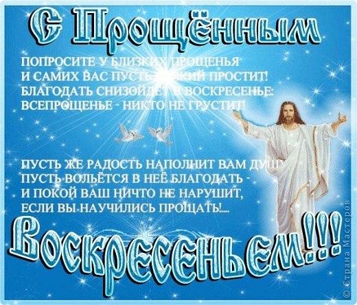 http://cs308121.vk.me/v308121695/7a51/qvg_i_FRsGE.jpg