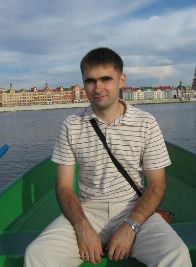 Александр Агафонов, 19 февраля 1988, Йошкар-Ола, id7611832