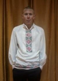 Вадим Котелович, 31 мая 1997, Донецк, id212455896