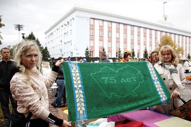 """Выставка """"Город мастеров """""""
