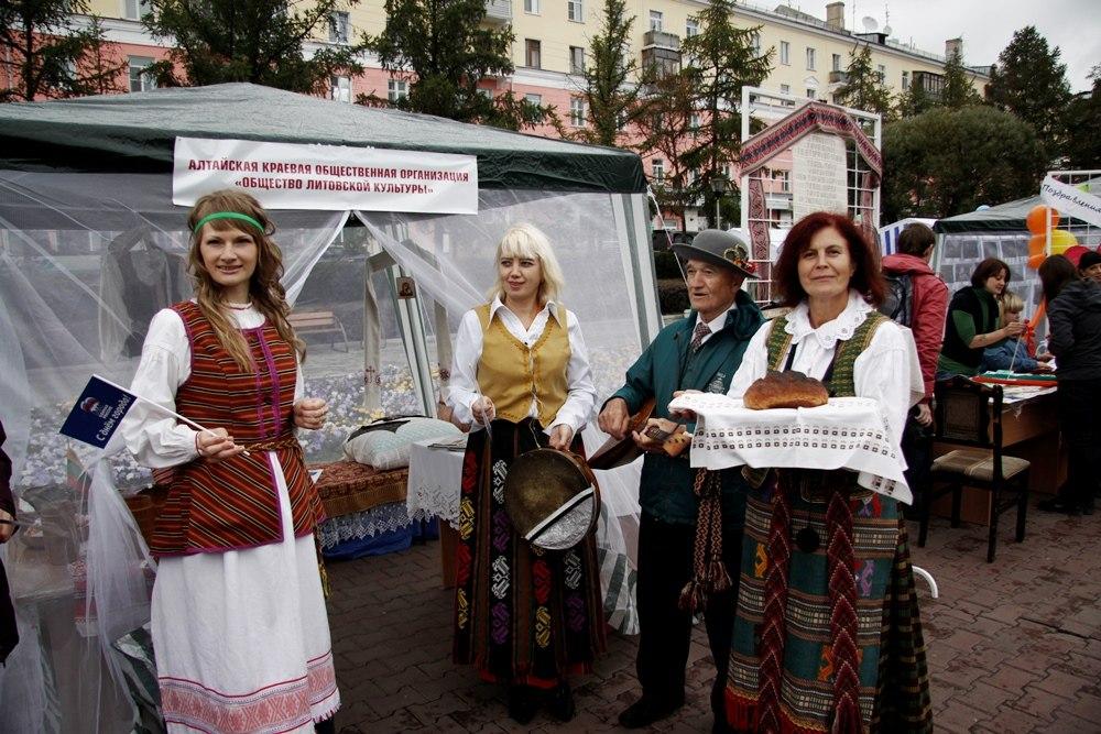 Фестиваль национальных культур