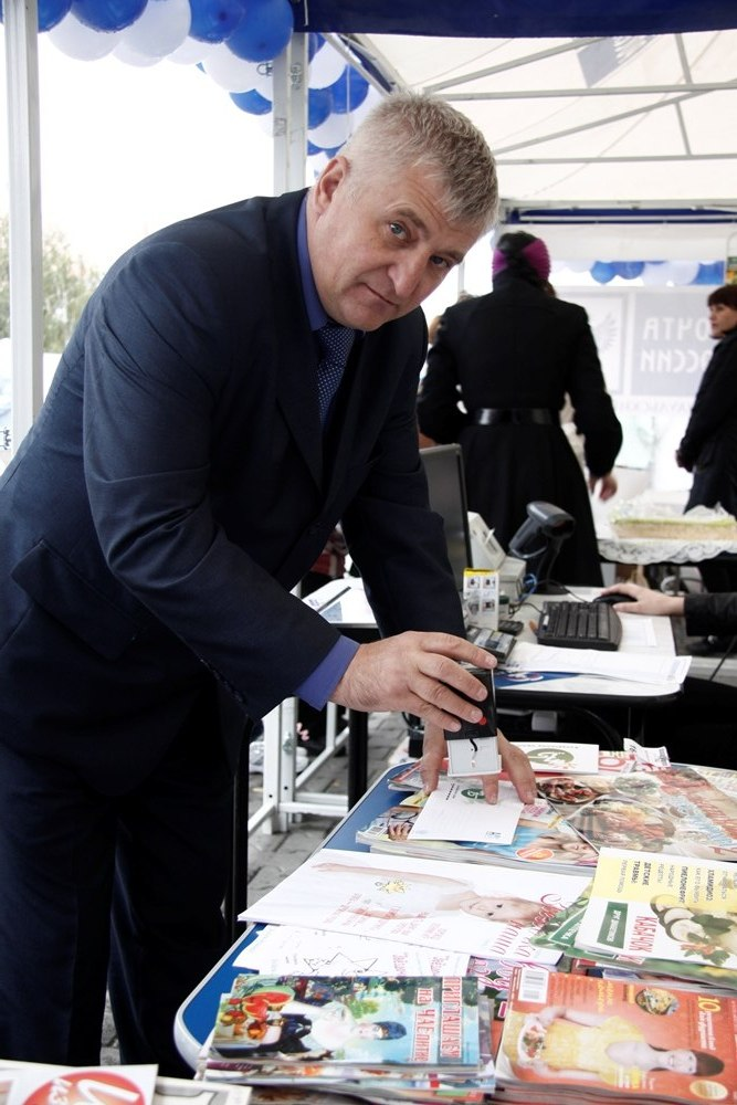 День города Барнаула. Гашение юбилейных конвертов