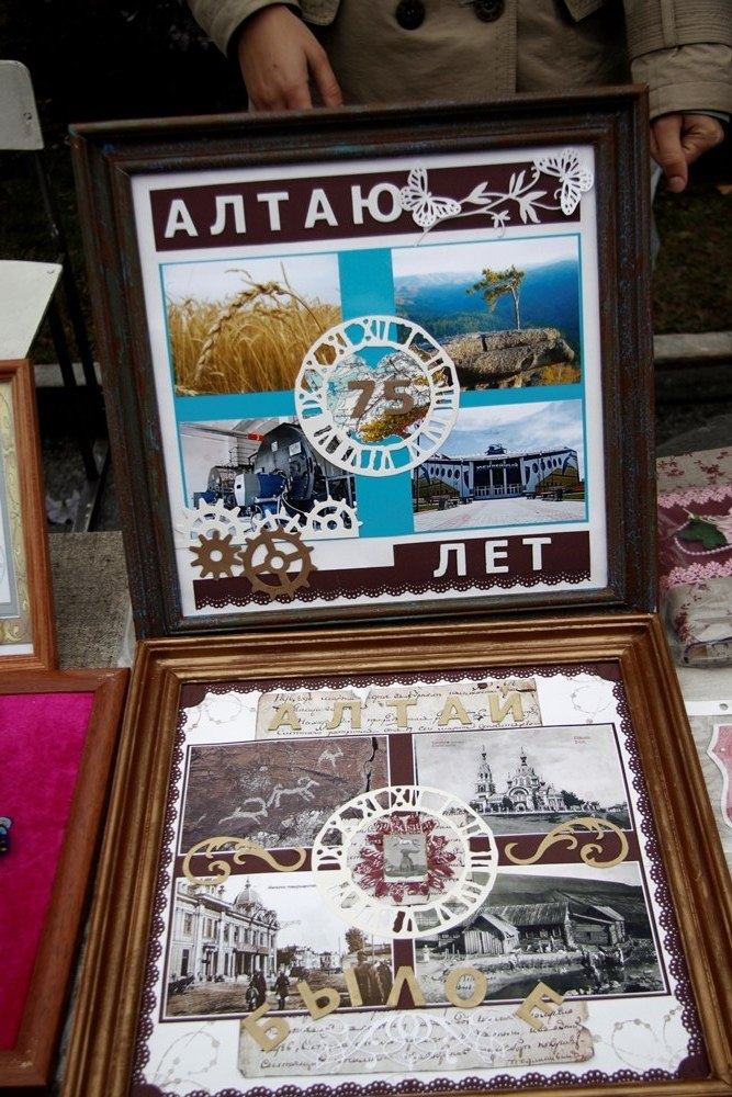 """Выставка """"Город мастеров"""""""