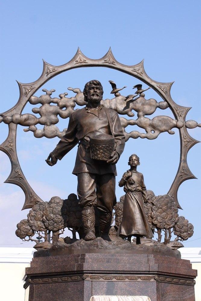 Памятник Крестьянину