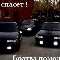 Алексей Михайлов, 5 декабря , Чебоксары, id93380439