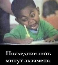 Рома Волков, 7 апреля , Днепропетровск, id206783619