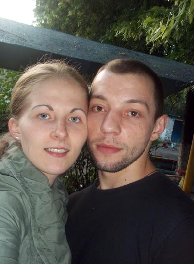 Ирина Данечкина, 29 февраля 1992, Днепропетровск, id72804634