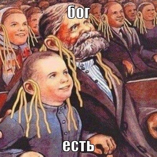 У православных и грекокатоликов началась Страстная неделя - Цензор.НЕТ 3364