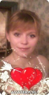 Ирина Кельдиева, 23 декабря 1993, Нижний Новгород, id149069435