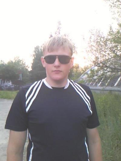 Иван Цыганков, 16 апреля , Бердск, id151247005