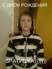 Динар Еникеев, 21 октября , Темников, id191392040