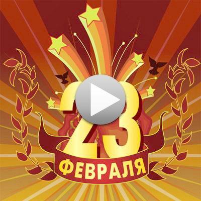 Голосовое поздравление на день рождения от жириновского отправить