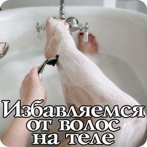 Девчонкам ПО**УЙ !!!! ²º¹³® | ВКонтакте
