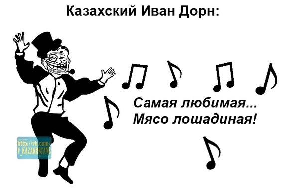 http://cs308123.userapi.com/v308123355/a48/PHbMJD-pHfQ.jpg
